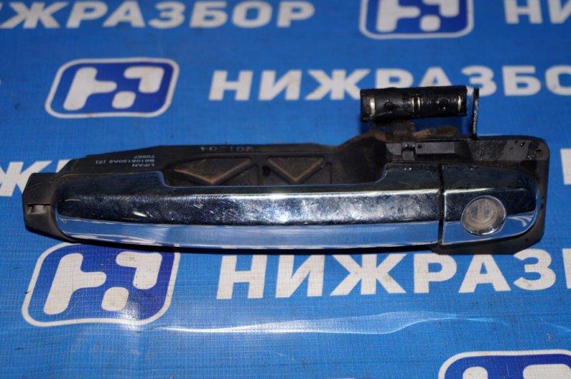 Ручка двери Lifan Solano 620 1.6 (LF481Q3) 2012 передняя левая (б/у)