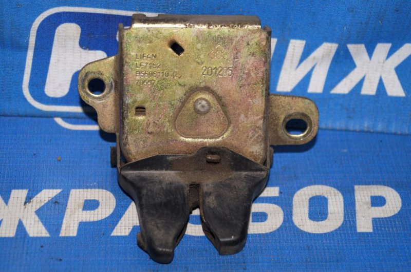 Замок багажника Lifan Solano 620 1.6 (LF481Q3) 2012 (б/у)