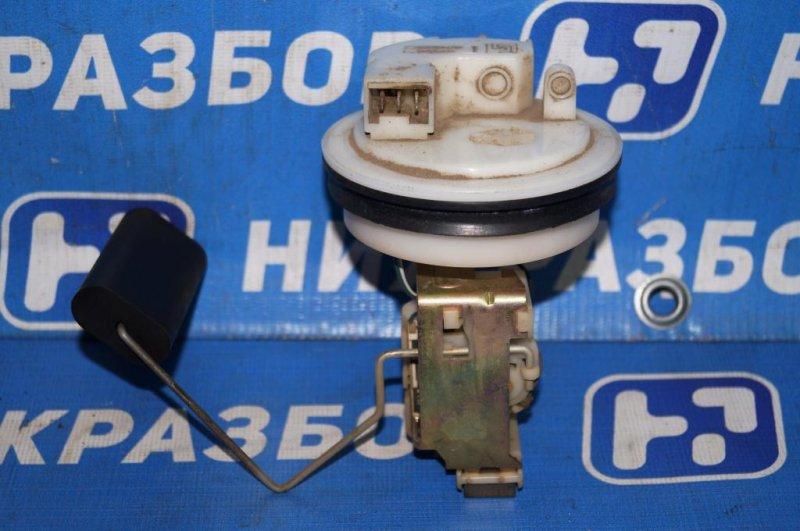 Датчик уровня топлива Lifan Breez 520 1.3 (LF479Q3) 2008 (б/у)