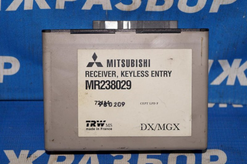 Блок управления центральным замком Mitsubishi Carisma DA 1.8 GDI (4G93) 1998 (б/у)