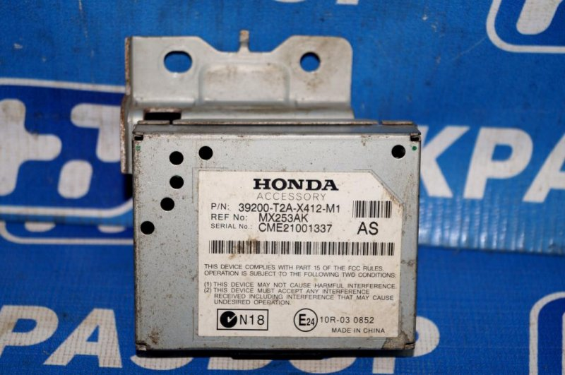 Блок электронный Honda Accord 9 2013 (б/у)