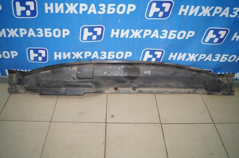 Жабо Ford Focus 2 СЕДАН 1.6L (HXDB) 2006 (б/у)