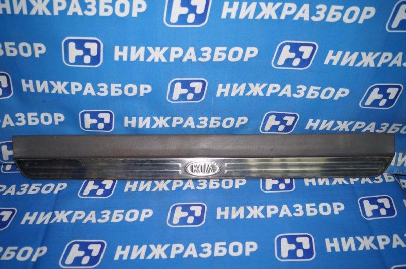 Накладка порога (внутренняя) Kia Magentis 1 2.0L (G4JP) 2006 (б/у)
