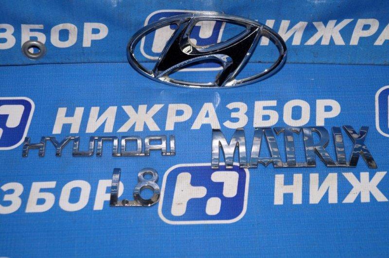 Значок (эмблема) Hyundai Matrix 1.8L (G4GB) 2005 (б/у)