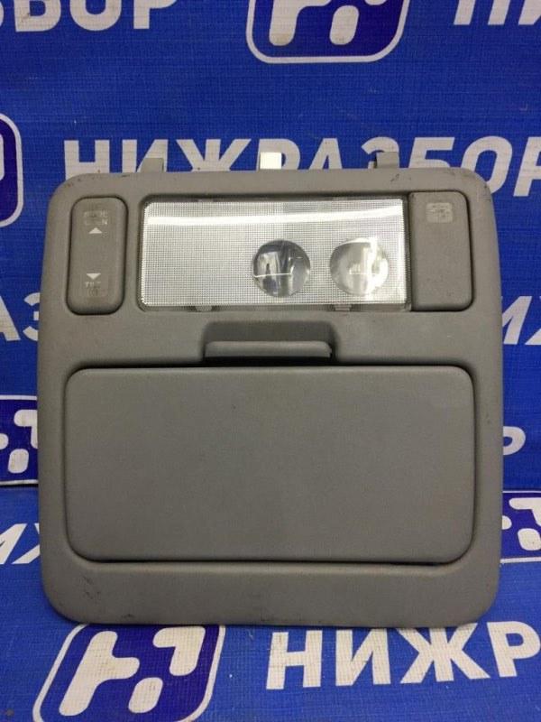 Плафон салонный Chery Tiggo T11 2005 (б/у)