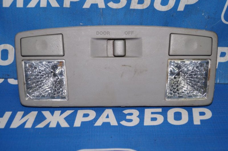 Плафон салонный Mazda 6 GG 2.0 LF 2004 (б/у)