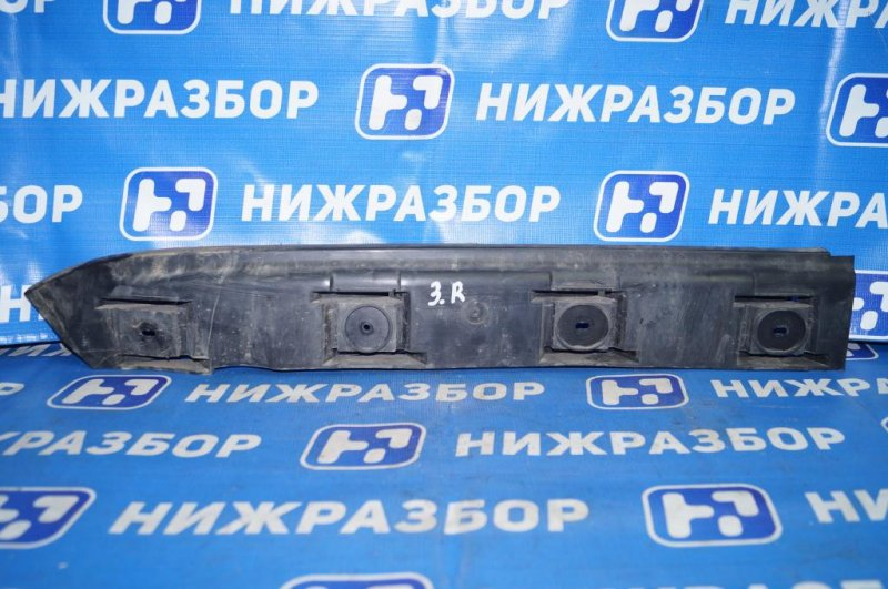 Направляющая бампера Volkswagen Jetta 5 1.6 BSE 2007 задняя правая (б/у)