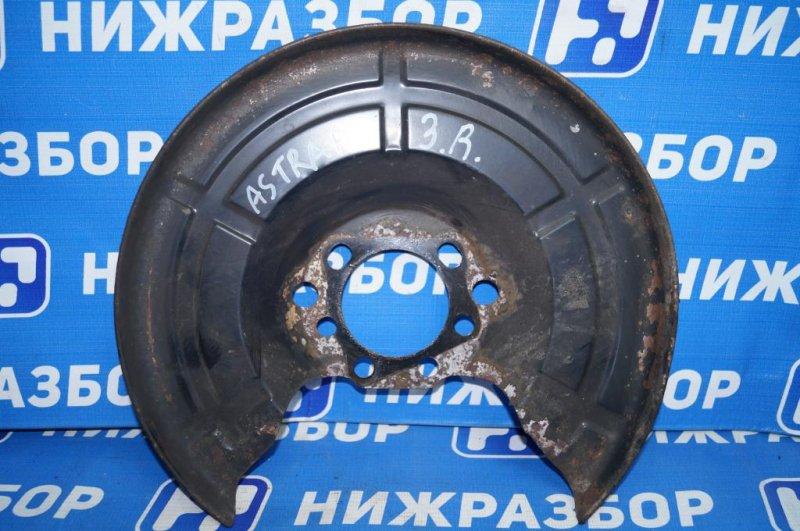 Пыльник тормозного диска Opel Astra H 1.6 Z16XER 2010 (б/у)