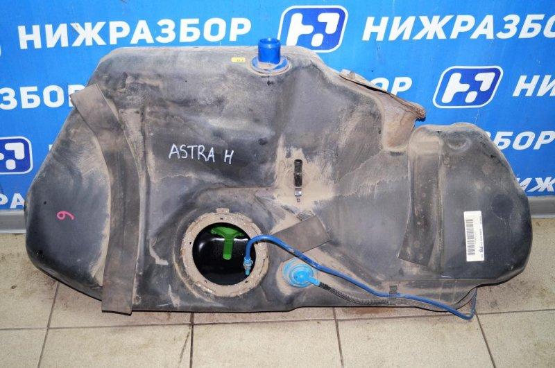 Бензобак Opel Astra H 1.6 Z16XER 2010 (б/у)