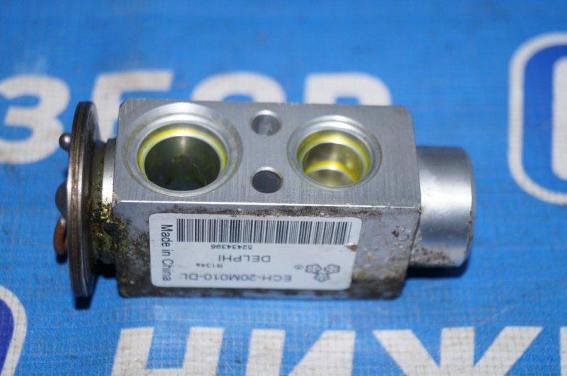 Клапан кондиционера Opel Astra H 1.6 Z16XER 2010 (б/у)
