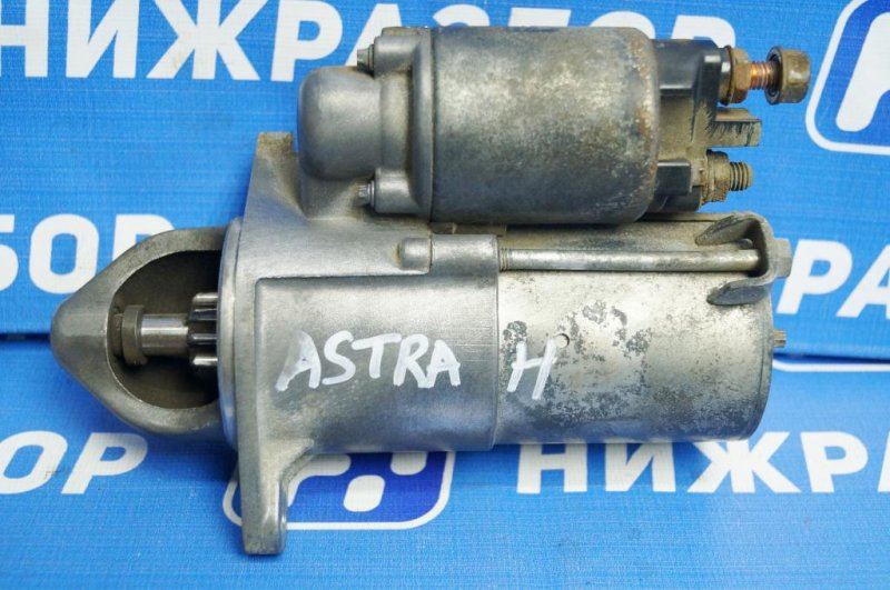 Стартер Opel Astra H 1.6 Z16XER 2010 (б/у)