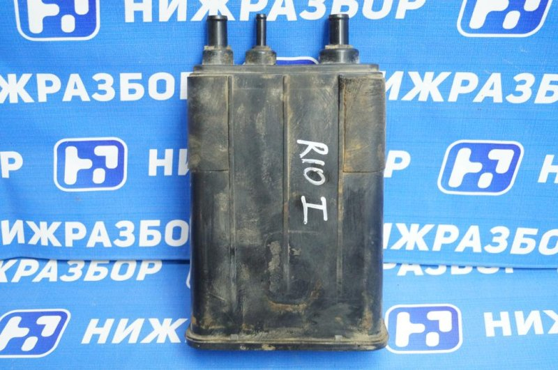 Абсорбер (фильтр угольный) Kia Rio 1 DC 1.6 (A6D) 2003 (б/у)