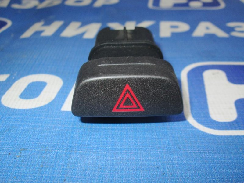 Кнопка аварийной сигнализации Ford Focus 2 СЕДАН 1.8 (QQDB) 2007 (б/у)
