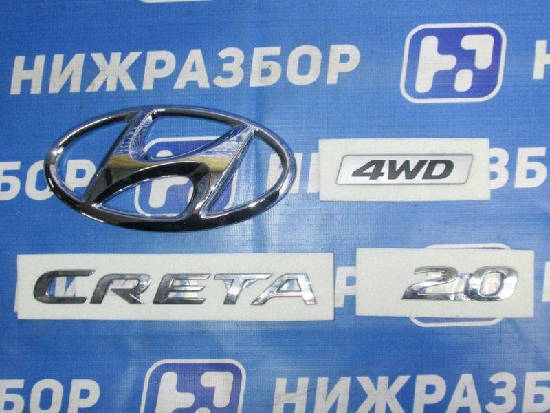 Значок (эмблема) Hyundai Creta 2016> (б/у)
