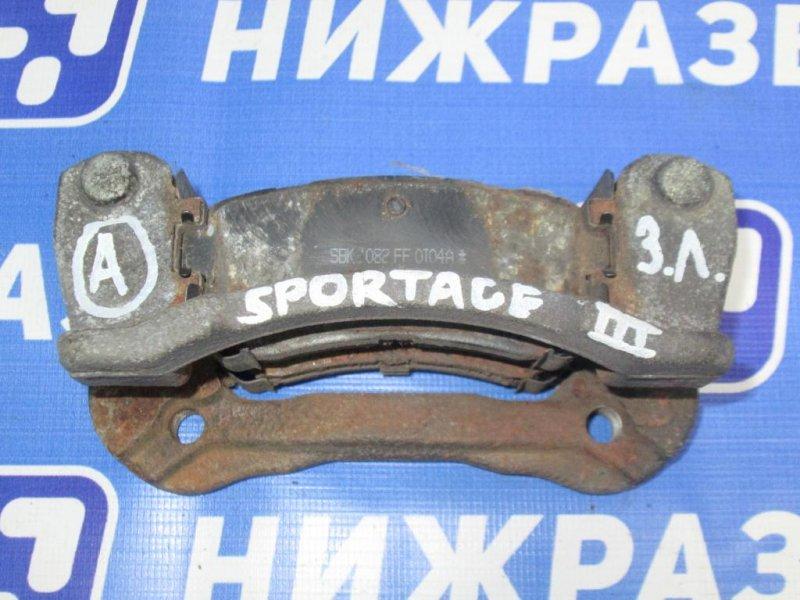 Скоба суппорта Kia Sportage 3 SL 2010 задняя (б/у)