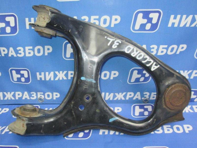 Рычаг Honda Accord 8 2008 задний левый верхний (б/у)
