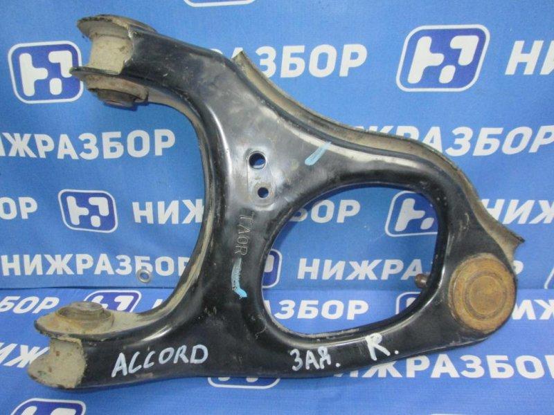 Рычаг Honda Accord 8 2008 задний правый верхний (б/у)