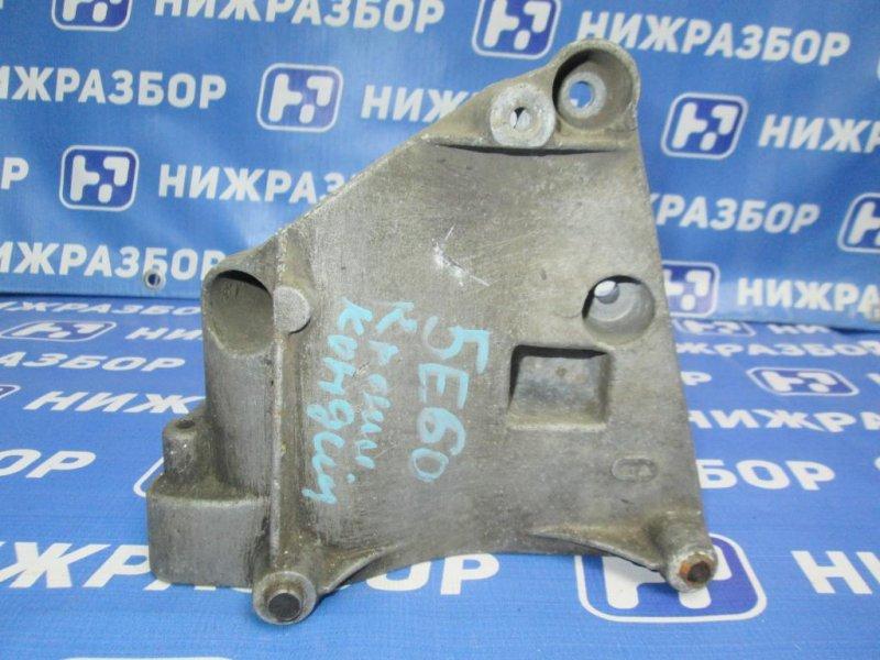 Кронштейн кондиционера Bmw X5 E53 2000 (б/у)