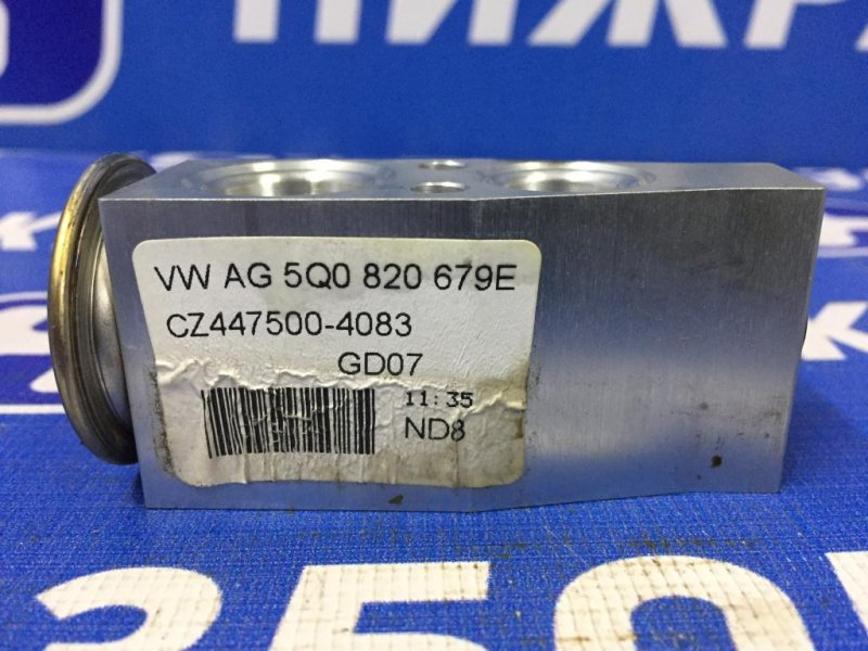 Клапан кондиционера Skoda Octavia A7 1.6 CWVA 2016 (б/у)