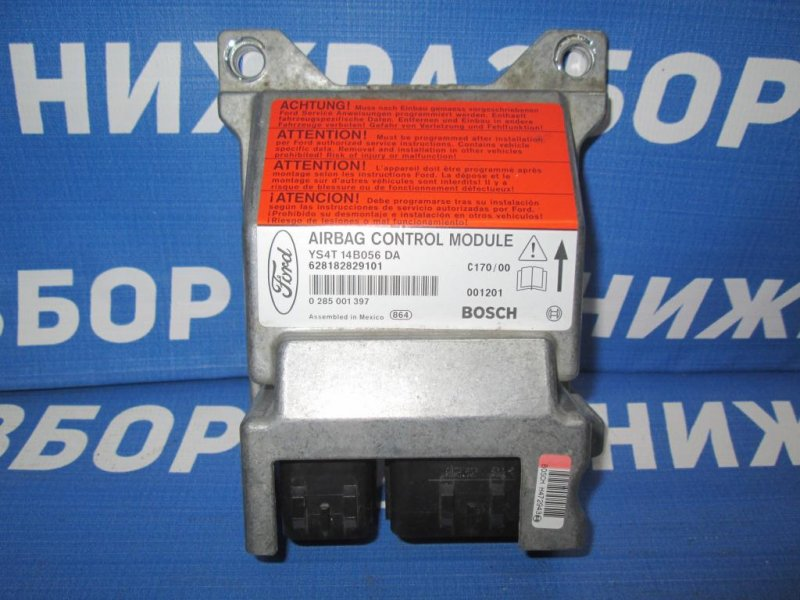 Блок управления air bag Ford Focus 1 СЕДАН 2.0 SPLIT PORT 2000 правый (б/у)