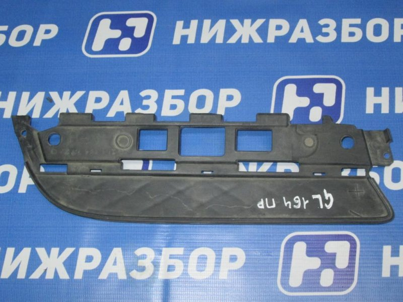 Решетка в бампер Mercedes Gl-Class X164 2006 правая (б/у)