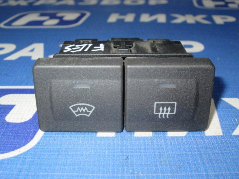 Кнопка обогрева стекол Ford Fiesta 1.4 (FXJA) 2006 (б/у)