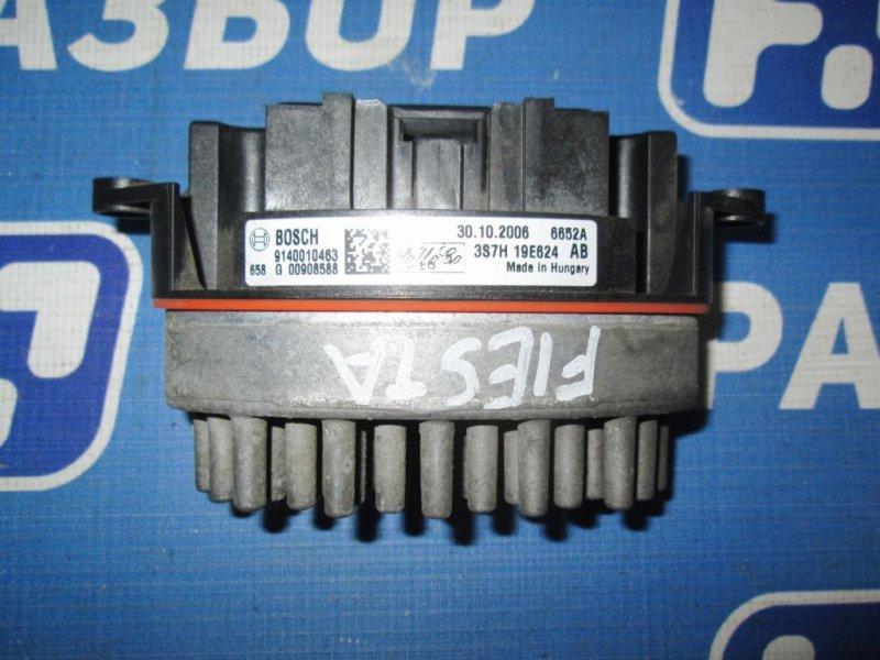 Резистор отопителя Ford Fiesta 1.4 (FXJA) 2006 (б/у)