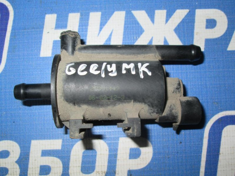 Клапан электромагнитный Geely Mk 1.5 (MR479QA) 2008 (б/у)