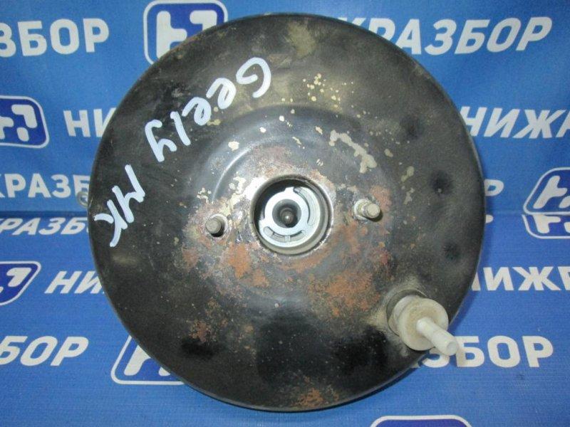 Усилитель тормозов вакуумный Geely Mk 1.5 (MR479QA) 2008 (б/у)