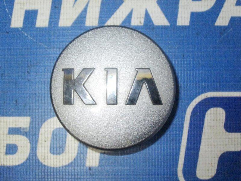Колпак декор. легкосплавного диска Kia Ceed 2 JD 1.6 (G4FG) 2014 (б/у)