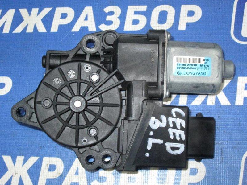 Моторчик стеклоподъемника Kia Ceed 2 JD 1.6 (G4FG) 2014 (б/у)