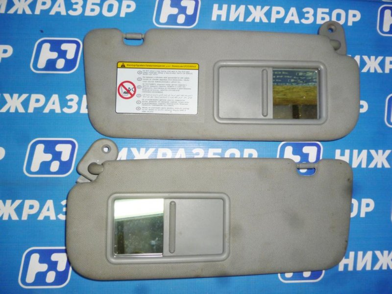 Козырек солнцезащитный Hyundai Solaris RB 2010 (б/у)