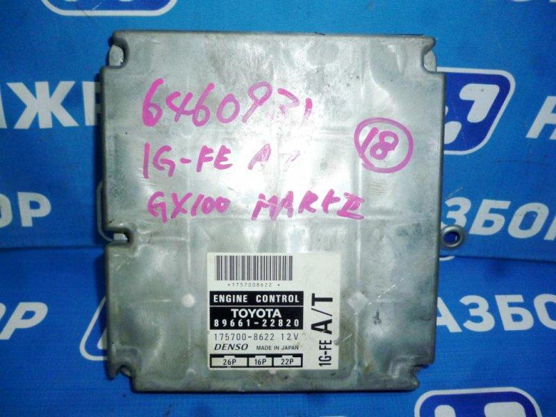 Блок управления двигателем Toyota Mark 2 X10 2.0 (1G-FE) 1996 (б/у)