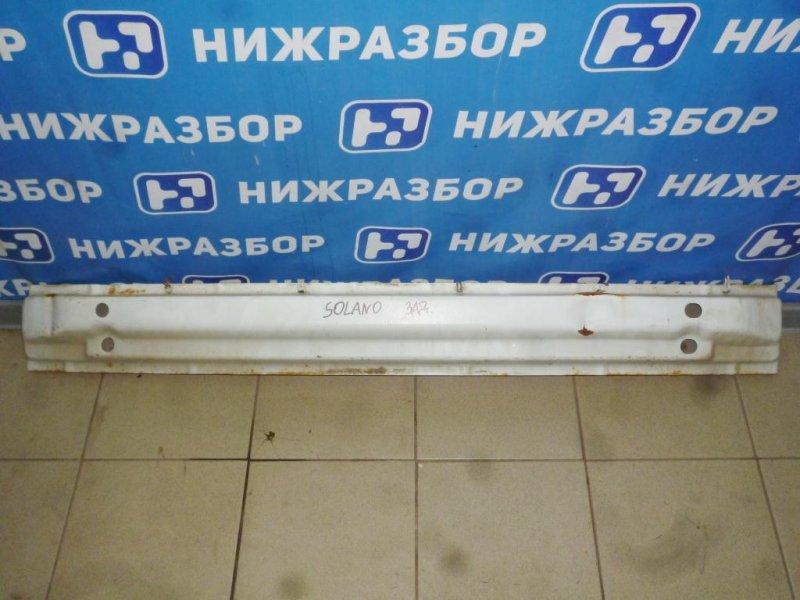 Усилитель бампера Lifan Solano 620 1.6 (LF481Q3) 2013 задний (б/у)
