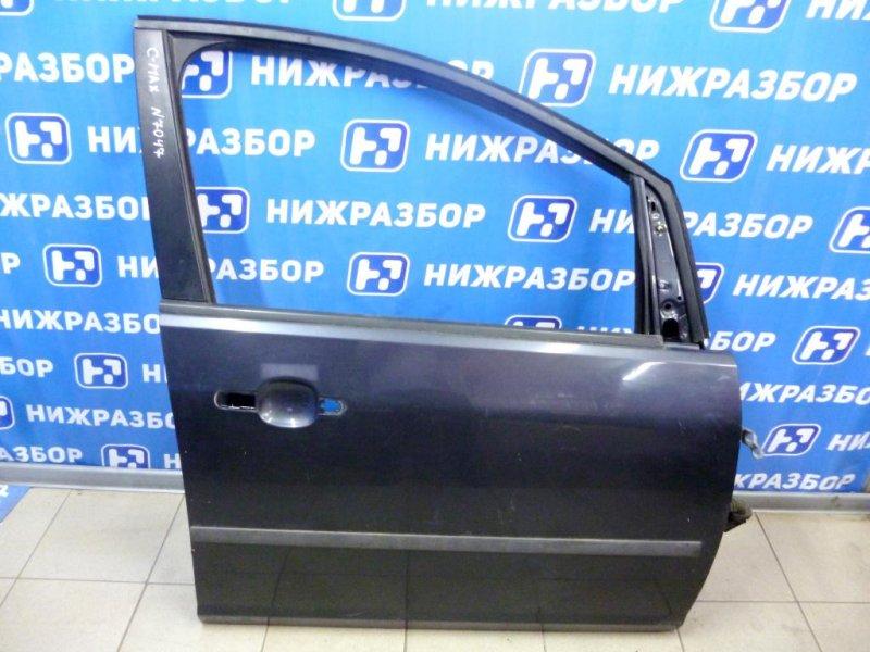 Дверь Ford C-Max 1 2003 передняя правая (б/у)