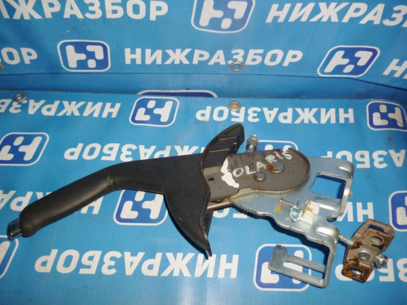 Ручник Hyundai Solaris RB 2010 (б/у)