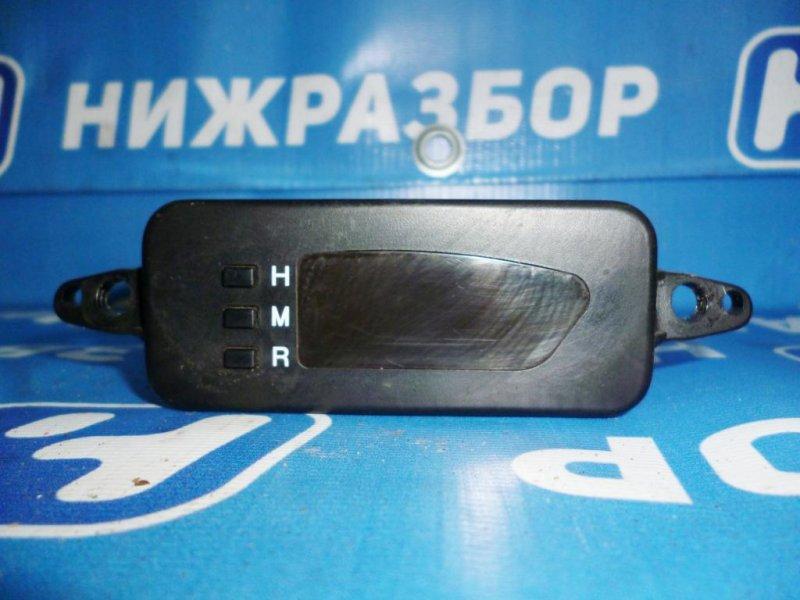 Часы Kia Rio 1 DC 1.5 (A5D) 2004 (б/у)