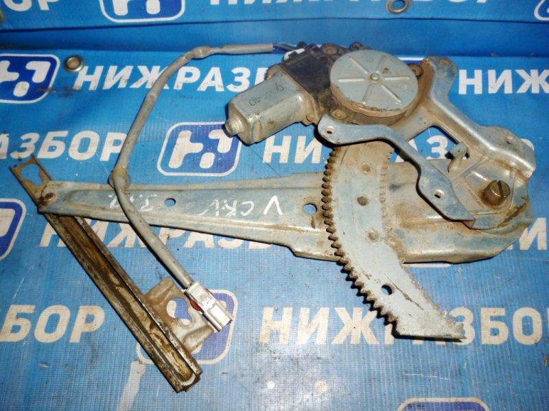 Стеклоподъемник эл. Honda Cr-V 1 1996 задний правый (б/у)