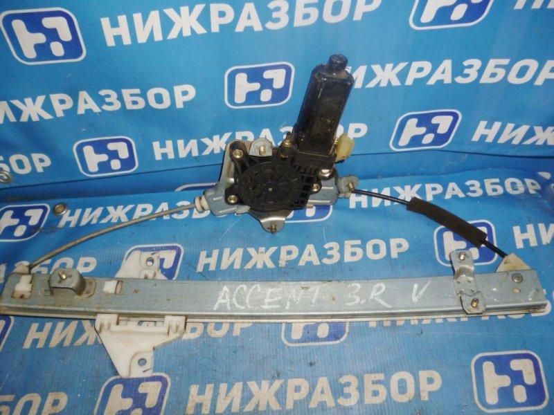 Стеклоподъемник эл. Hyundai Accent 2 2000 задний правый (б/у)