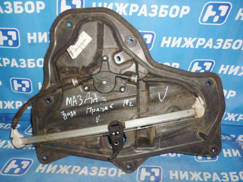 Стеклоподъемник эл. Mazda 3 BM 1.5 2013 задний правый (б/у)