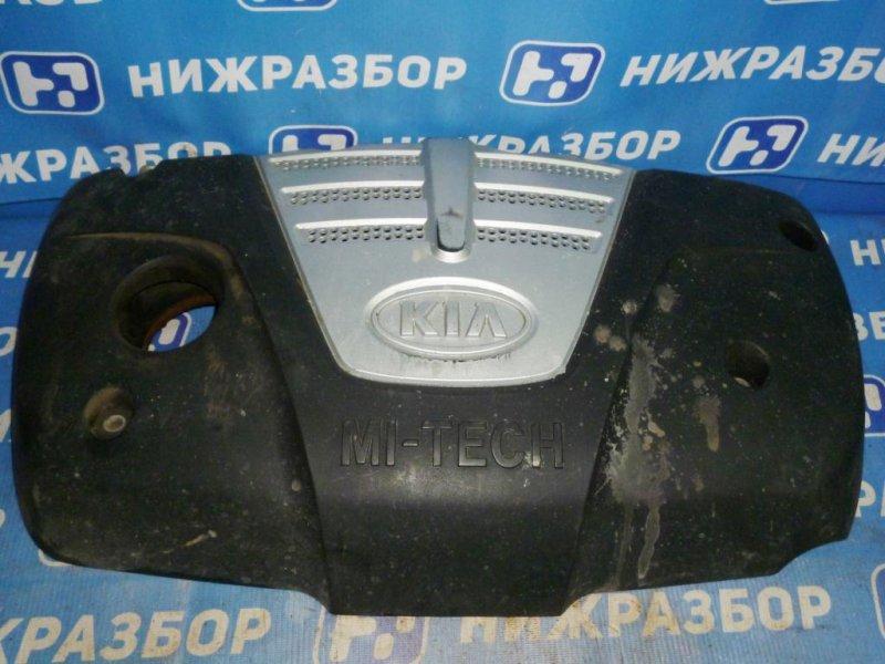 Накладка двигателя декоративная Kia Rio 1 DC 1.5 (A5D) 2004 (б/у)