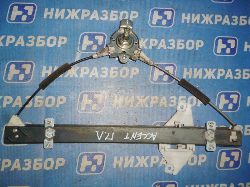 Стеклоподъемник мех. Hyundai Accent 2 СЕДАН 1.5 (G4EC) 2007 передний левый (б/у)