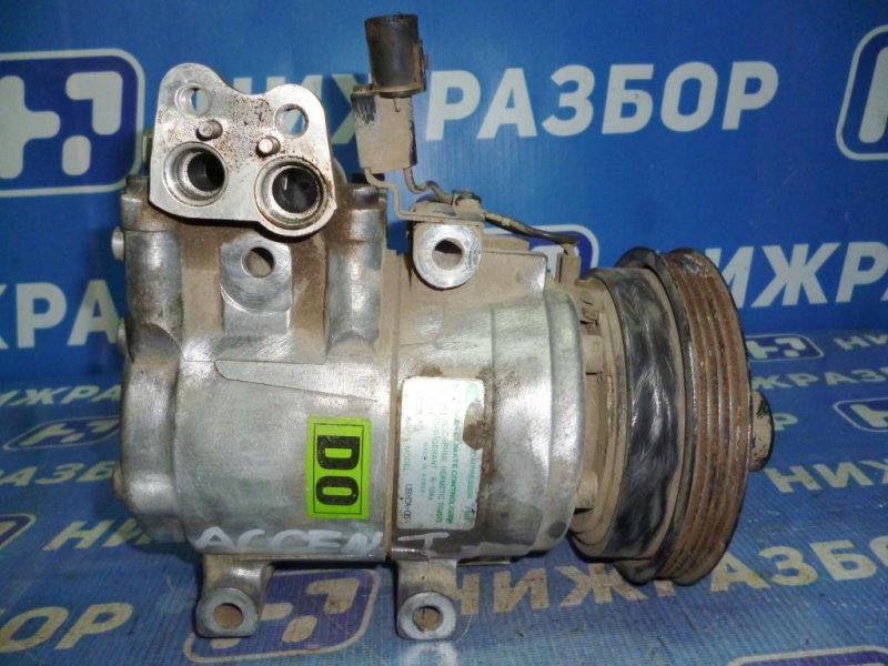 Компрессор кондиционера Hyundai Accent 2 СЕДАН 1.5 (G4EC) 2007 (б/у)