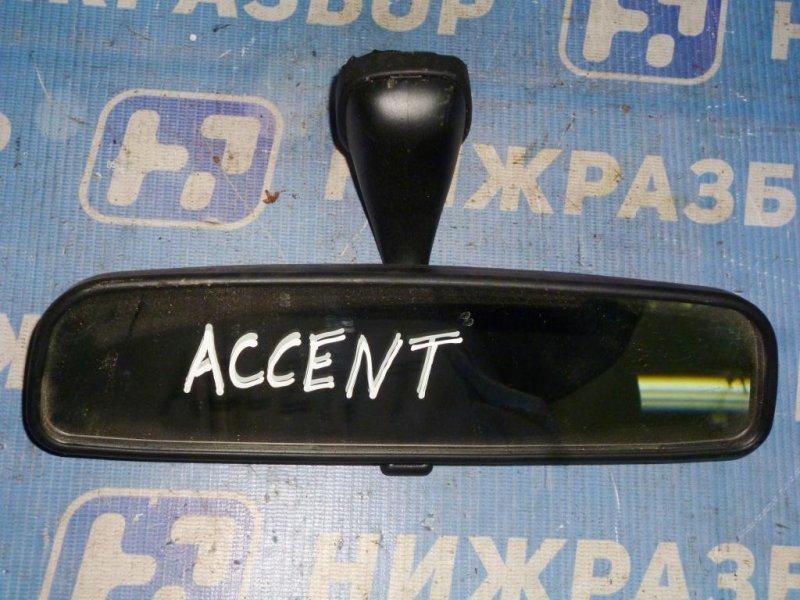 Зеркало салонное Hyundai Accent 2 СЕДАН 1.5 (G4EC) 2007 (б/у)