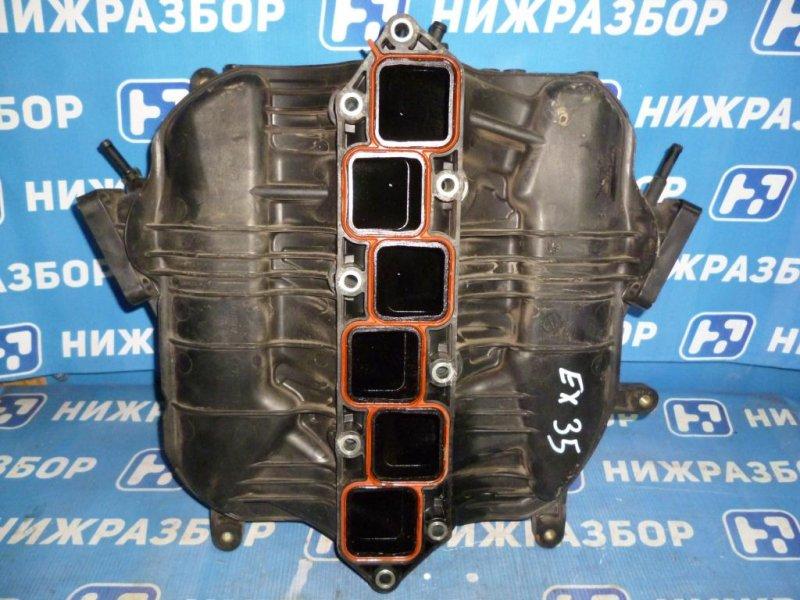 Коллектор впускной Infiniti Ex 35 J50 3.5 (VQ35) 2008 (б/у)