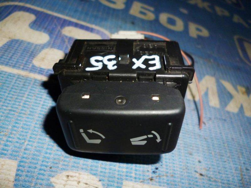 Кнопка многофункциональная Infiniti Ex 35 J50 3.5 (VQ35) 2008 (б/у)