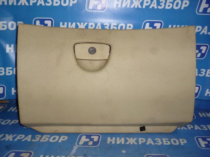 Бардачок Infiniti Ex 35 J50 3.5 (VQ35) 2008 (б/у)
