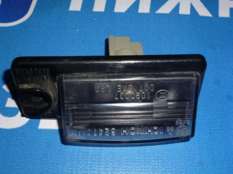 Фонарь подсветки номера Infiniti Ex 35 J50 3.5 (VQ35) 2008 (б/у)