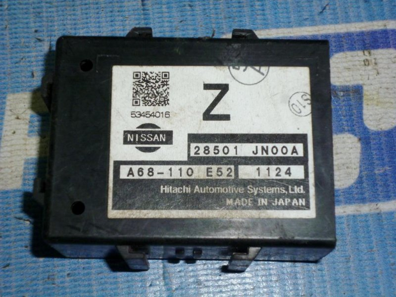 Блок электронный Nissan Teana J32 2.5 2008 (б/у)
