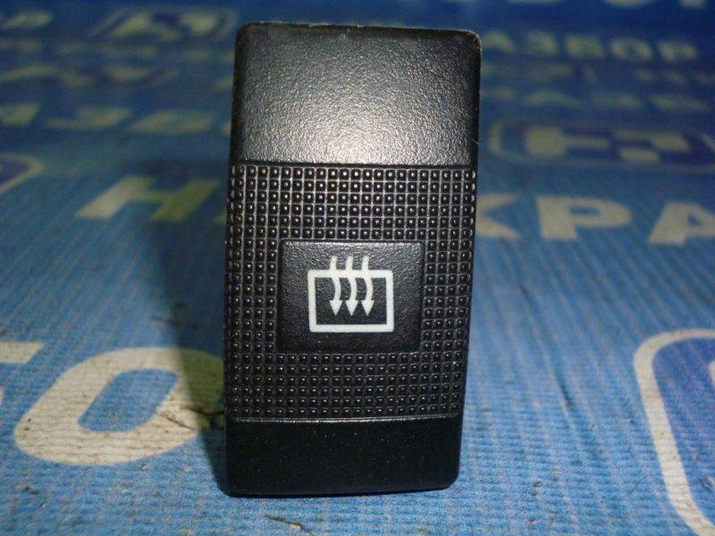 Кнопка обогрева стекла Kia Spectra LD 1.6 (S6D) 2008 задняя (б/у)